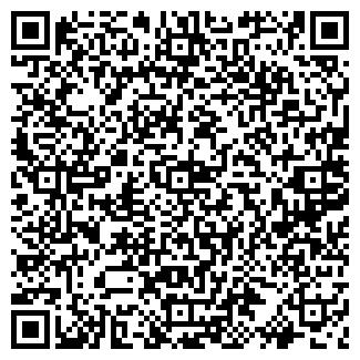 QR-код с контактной информацией организации ДЕДОВСКОЕ ТАКСИ