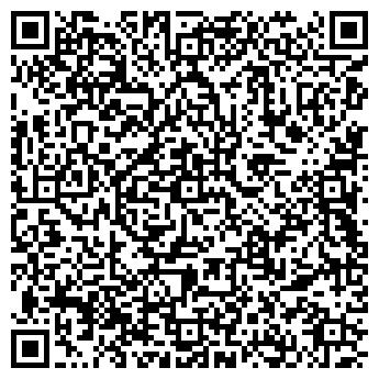 QR-код с контактной информацией организации ООО Такси «ЭКСПРЕСС»