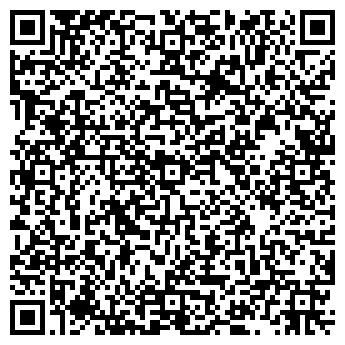 """QR-код с контактной информацией организации """"РУМЯНЦЕВО"""""""