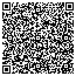QR-код с контактной информацией организации СНЕГИРИ