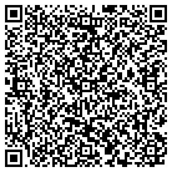 QR-код с контактной информацией организации ООО ЖИЛКОМСЕРВИС УК
