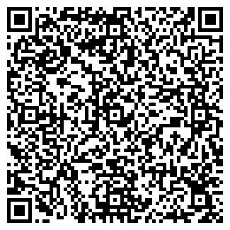QR-код с контактной информацией организации ПОКРОВСКОЕ
