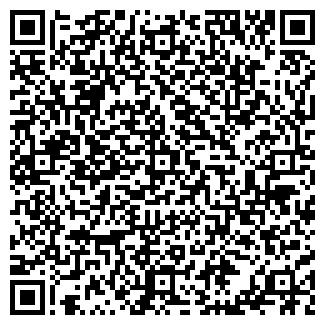 QR-код с контактной информацией организации САНАТОРИЙ ИСТРА