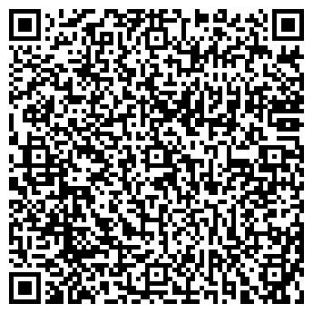 QR-код с контактной информацией организации ХОЛЩЁВИКИ