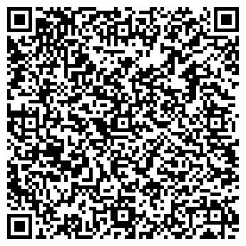 QR-код с контактной информацией организации БИЗНЕС-ЦЕНТР МФПМП