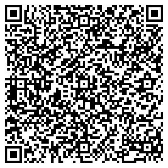 QR-код с контактной информацией организации СЛАВГОРОДСКАЯ ТИПОГРАФИЯ, ГУП