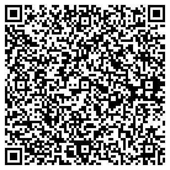 QR-код с контактной информацией организации БУРЛИНСКИЙ СОЛЕПРОМЫСЕЛ