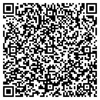 QR-код с контактной информацией организации СПЕКТР-СТОМ
