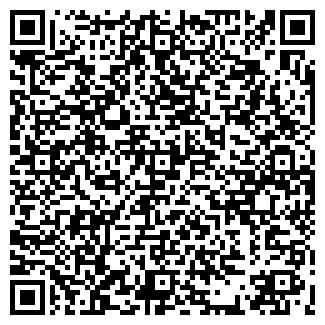 QR-код с контактной информацией организации ЗАО ГОФРОН