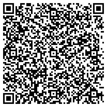 QR-код с контактной информацией организации SHALL WE DANCE