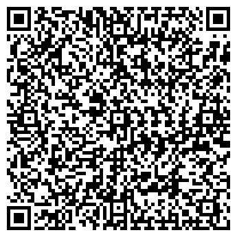 QR-код с контактной информацией организации БАРАБАНОВСКАЯ ШКОЛА