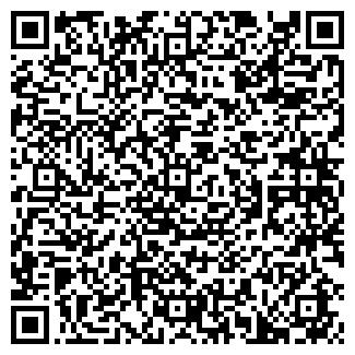 QR-код с контактной информацией организации ТОМСКСПЕЦСТРОЙ