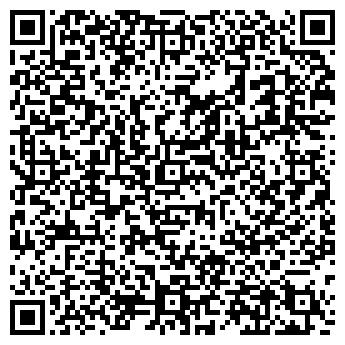 QR-код с контактной информацией организации ТАРАСКОВСКАЯ ШКОЛА