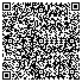 QR-код с контактной информацией организации ТОПКАНОВСКАЯ ШКОЛА