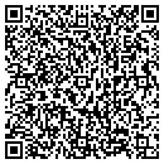 QR-код с контактной информацией организации ФРЕГАТЪ
