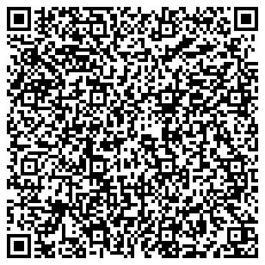 QR-код с контактной информацией организации Отделение переливания крови  КАШИРСКАЯ ЦРБ