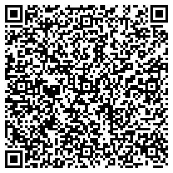 QR-код с контактной информацией организации Стоматологическое отделение