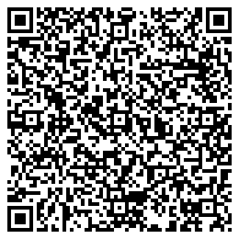 QR-код с контактной информацией организации РАССВЕТ ПИТОМНИК