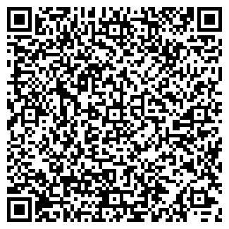 QR-код с контактной информацией организации КОМИЛЬФО КУРТЬЕ