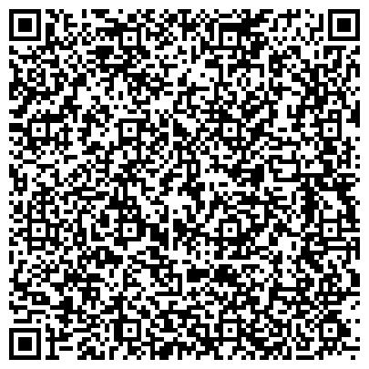 QR-код с контактной информацией организации ВОЕННЫЙ КОМИССАРИАТ Г. КАШИРА, КАШИРСКОГО И СЕРЕБРЯНО-ПРУДСКОГО РАЙОНОВ