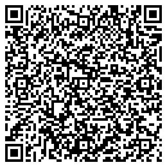 QR-код с контактной информацией организации ООО ФРИТО ЛЕЙ МАНУФАКТУРИНГ
