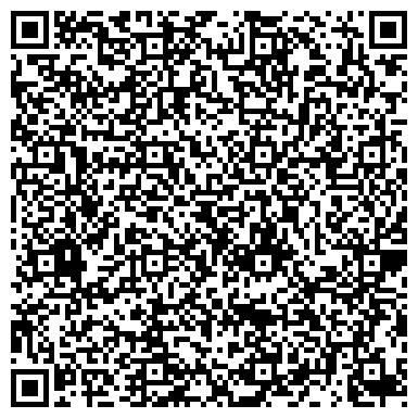 QR-код с контактной информацией организации ОТДЕЛ ВНУТРЕННИХ ДЕЛ ПО КАШИРСКОМУ МУНИЦИПАЛЬНОМУ РАЙОНУ