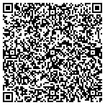 QR-код с контактной информацией организации ОЖЕРЕЛЬЕВСКИЙ ГОРОДСКОЙ ОТДЕЛ МИЛИЦИИ