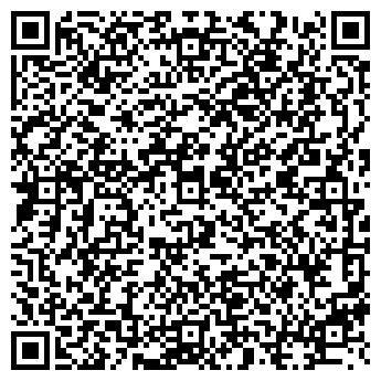 QR-код с контактной информацией организации КАШИРСКИЙ ПОЧТАМТ