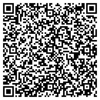 QR-код с контактной информацией организации БАРАБАНОВО