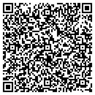 QR-код с контактной информацией организации БОГАТИЩЕВО