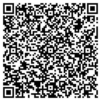 QR-код с контактной информацией организации БУРЦЕВО