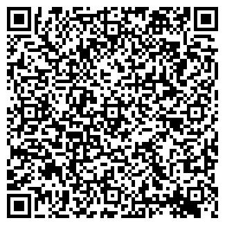 QR-код с контактной информацией организации КАШИРА-1