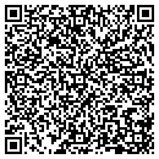 QR-код с контактной информацией организации КАШИРА-2