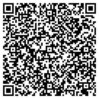 QR-код с контактной информацией организации КАШИРА-3