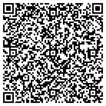 QR-код с контактной информацией организации КАШИРА-4