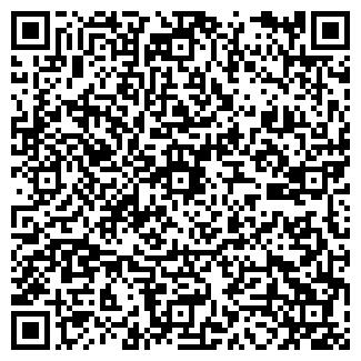 QR-код с контактной информацией организации КОРЫСТОВО