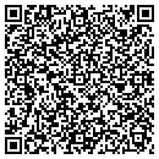 QR-код с контактной информацией организации ТАРАСКОВО