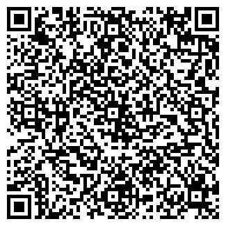 QR-код с контактной информацией организации ЯКОВСКОЕ