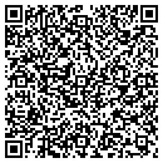 QR-код с контактной информацией организации ГРАН СИТИ