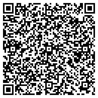 QR-код с контактной информацией организации ГРАН