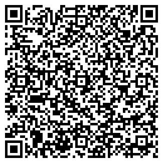 QR-код с контактной информацией организации ДЖУЛЬЕТТА