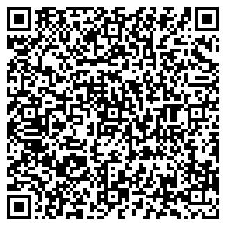 QR-код с контактной информацией организации ЮЛИС