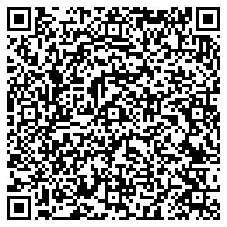 QR-код с контактной информацией организации MOROZOFF