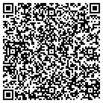 QR-код с контактной информацией организации КЛИМОВСКОЕ VIP-ТАКСИ