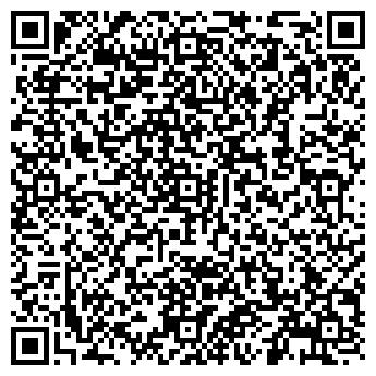 QR-код с контактной информацией организации ООО ТЕПЛОЦЕНТРАЛЬ-ЖКХ УК