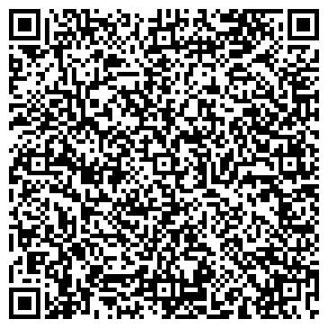 QR-код с контактной информацией организации ЧИТИНСКАЯ ГОСУДАРСТВЕННАЯ МЕДИЦИНСКАЯ АКАДЕМИЯ