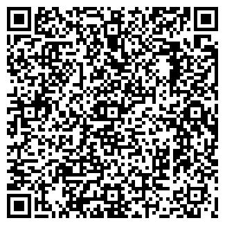 QR-код с контактной информацией организации РАБОТА