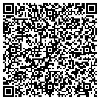QR-код с контактной информацией организации СЕМЕРИКЪ