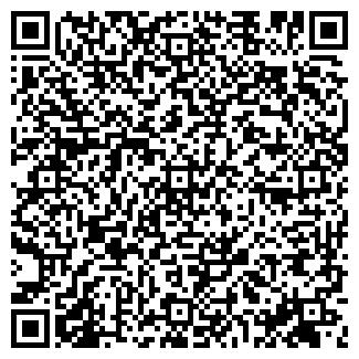 QR-код с контактной информацией организации ЗАО МАГНУМ-К