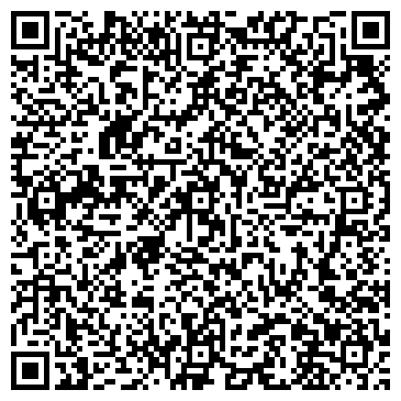 QR-код с контактной информацией организации Отдел по делам молодёжи, семьи и детства